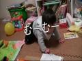 【弟9ヶ月】 ハイハイ